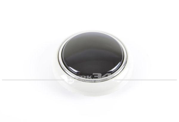 Hupenknopf weiß/schwarz mit Chromring